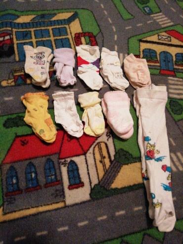 10 čarapica za bebe - Belgrade
