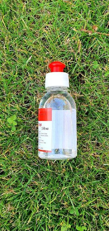 АнтиСептиК Мини опт 100 мл от 20 штук по 85 сом Состав, спирта этилово