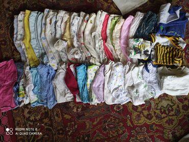 Детский мир - Дмитриевка: Детская одежда 0 -3 месяцев состояние отличное