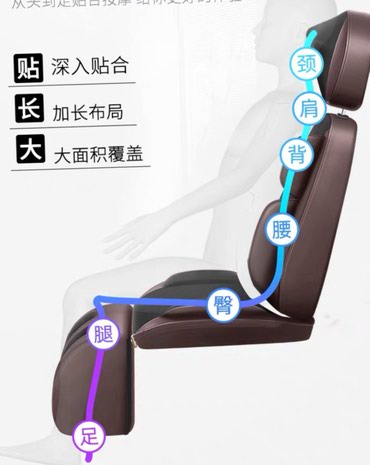 Супер кресло -массажер всего тела,Electric Full body Thai Massage