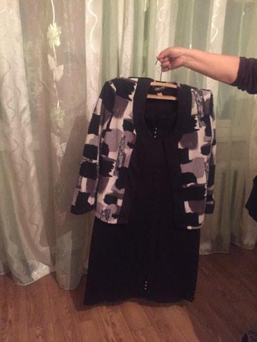Платье- костюм в Бишкек