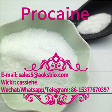 China Supplier Supply CAS 51-05-8 Procaine HydrochlorideProduct