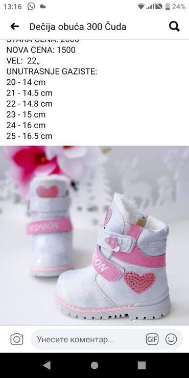 Dečija odeća i obuća | Krusevac: Nove, zimske cizmice 22 broj