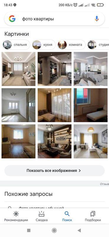 14594 объявлений: 2 комнаты, 50 кв. м, С мебелью