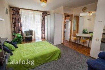 Посуточно квартиры в центре города.  в Бишкек