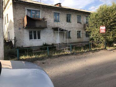 Недвижимость - Тюп: Продаю нежилое помещение на территории села Тюп, возле ОВД Тюпского ра