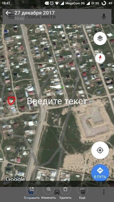 участок ж/м мурас ордо 4сотых  возможна обмен на авто. красная книга  в Бишкек