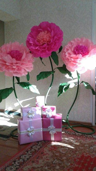 Ростовые цветы. цветы в вазу. на заказ и в аренду в Бишкек