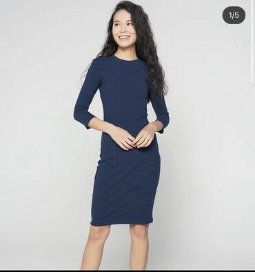 Платье от Твоё  Размер S  Новая, ошиблась размером((