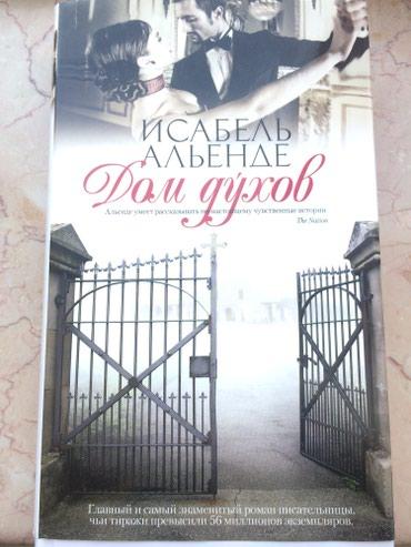 Bakı şəhərində 📚👓 Yeni kitablar mağaza qiymetinden ucuz 8 ve 6 azn