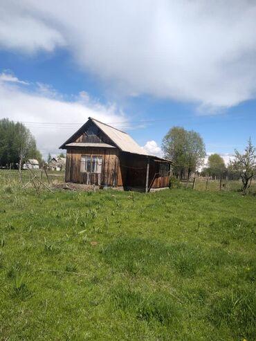 Земельные участки - Кыргызстан: Продается участок 11 соток Риэлтор