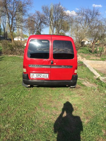Citroen Berlingo 1.4 л. 2007 | 400000 км