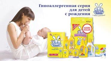 Ушастый нянь» - гипоаллергенная серия в Бишкек