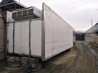 работа в германии 2020 вакансии в Кыргызстан: Продам кузов с рефрижератором отличное состаяния длина 7.9 ширина 2.5