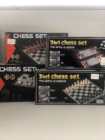 Шахматы-шашки-нарды магнитные 3 в 1 .  Адрес: село Лебединовка, проспе