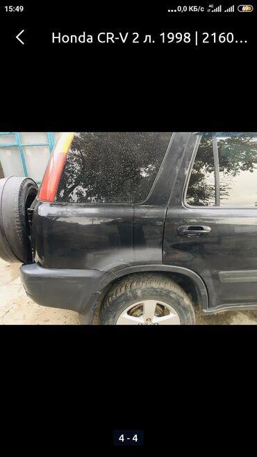 Минивен авто - Кыргызстан: Honda CR-V 2 л. 1998