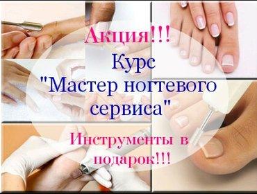 ad-image-46240476