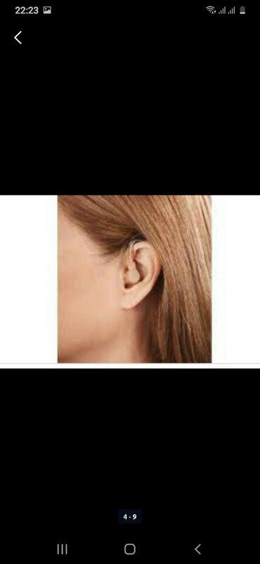Слуховые аппараты заушные, компактная, удобная, лёгкая юж.Корея