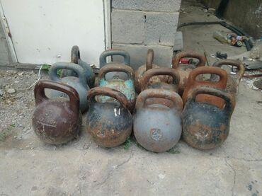 Гири в Лебединовка: Продаю гири 24-32. Колличество ограниченно. Есть все веса