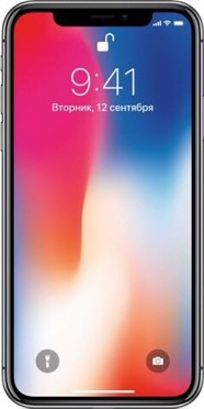 Iphone x 64gb, apple watch 3 lte 38mm. Идеальное в Бишкек
