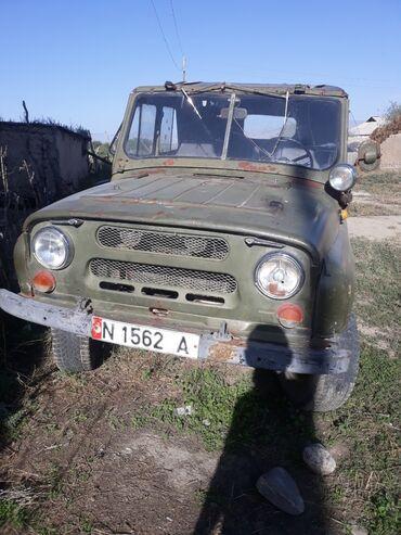 UAZ - Бишкек: UAZ 2.4 л. 1980