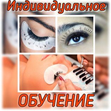 50% скидка!!! Начинается запись на в Бишкек