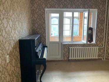 пластик для стен цена в Кыргызстан: Продается квартира: 3 комнаты, 63 кв. м