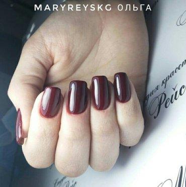 наращивание ногтей, дизайны любой сложности!!! в Бишкек - фото 7