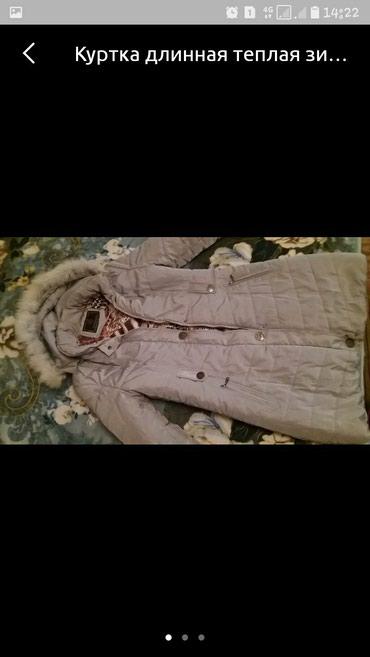 Зимняя куртка в Бишкек