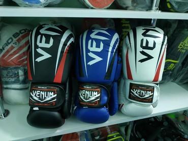 цена-боксерских-груш в Кыргызстан: Боксерские перчатки VENUM  Качество: без слов, только лучшее! Цена