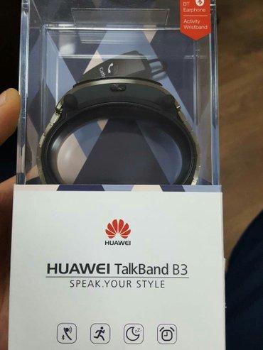 часы huawei talk band b3. пишите в вотс апп в Бишкек
