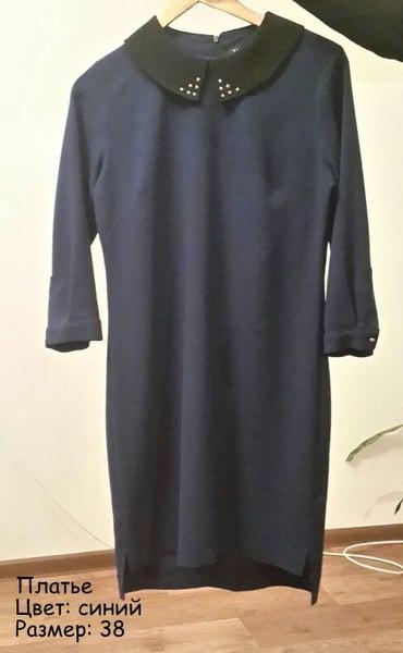 вязаное платье с воротником хомут в Кыргызстан: Новое платье (турция) цвет синий, воротник черный, размер 38