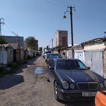Гаражи - Кыргызстан: Продается охраняемый гараж в районе Нижний Джал, напротив Джал-Артиса