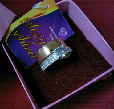 Продаю кольцо: Серебро под золото 16р новое