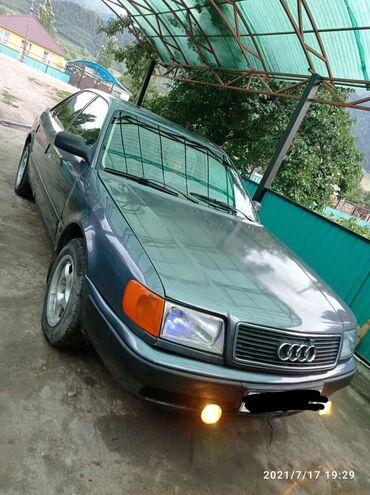 Транспорт - Раздольное: Audi S4 2.3 л. 1991
