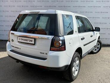 Land Rover - Кыргызстан: Land Rover Freelander 2.2 л. 2013 | 64353 км
