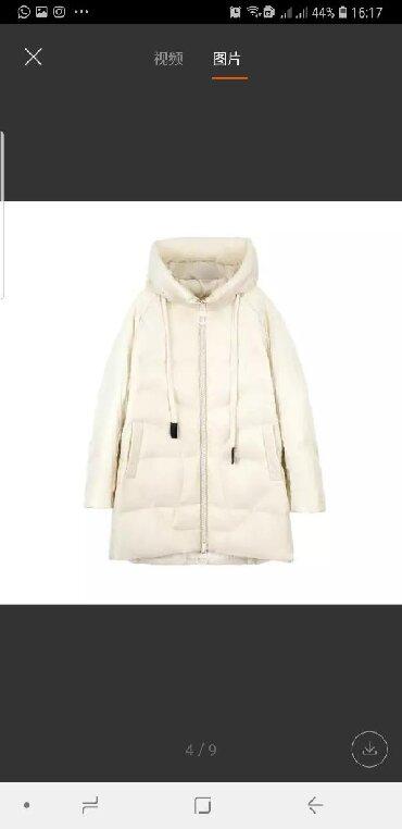 пуховые куртки в Кыргызстан: Женская пуховая куртка. Продаю куртку. Размер С. 3500сом