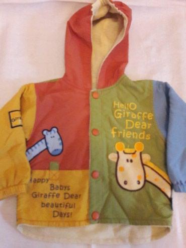 lenne 86 в Кыргызстан: Детская куртка осень-весна, рост 86