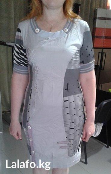Платье размер 48-50 в Бишкек