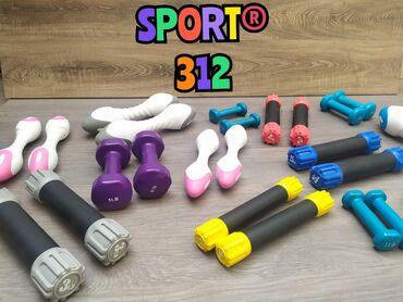 Спорт и хобби - Лебединовка: Гантели для женщинНа любой вкус, цвет и размер.Отличный подарок для