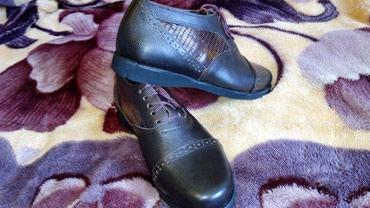 #Обувь_ручной_работы. Мужские броги. в Кемин