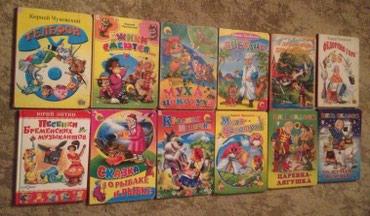 Продаю книжки детские с картинками , в Бишкек