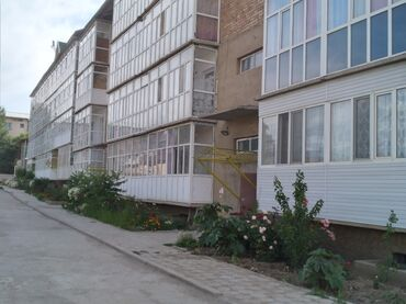 Продается квартира: 2 комнаты, 79 кв. м