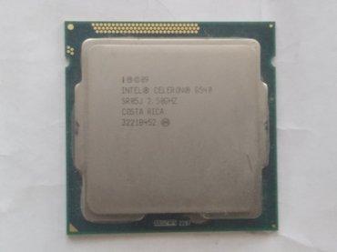Процессор Intel® Celeron® G540 в Бишкек