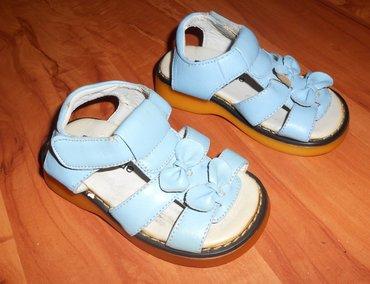 Dečija odeća i obuća - Loznica: Dečija sandala (za bebe) jako kvalitetna i moderna dečija obuća