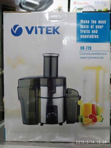 Соковыжималка Vitek в оригинале с бесплатной доставкой на