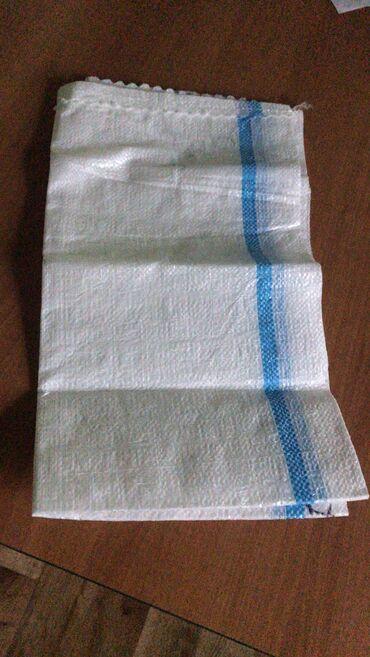 Другие товары для дома - Новый - Бишкек: Продаю полипропиленовые мешки 100х160 ламинированный  Маленькие (50кг)