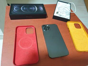 литиевые аккумуляторы бишкек in Кыргызстан | АВТОЗАПЧАСТИ: IPhone 12 Pro Max | 128 ГБ | Черный Б/У