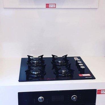 Elektronika Lerikda: Plitələr və bişirmə panelləri