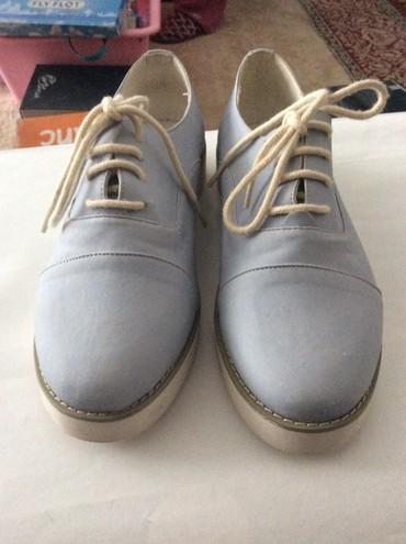 Lagane cipele, nenosene - Belgrade